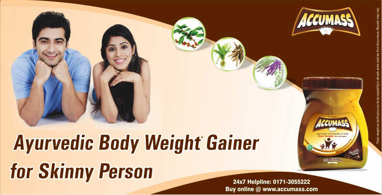 Ayurvedic Body Weight Gainer for Skinny Person