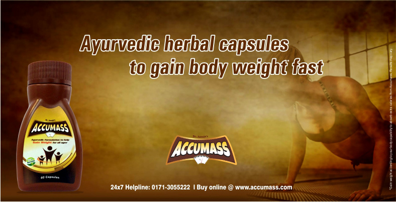 Ayurvedic Herbal Capsules to Gain Body Weight Fast
