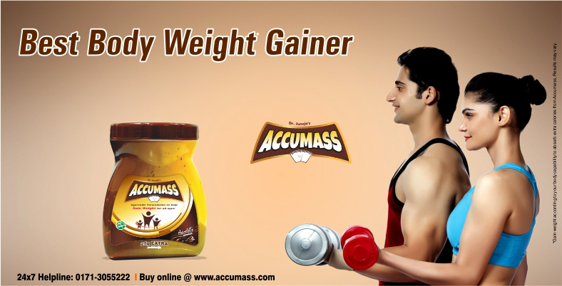 Best Body Weight Gainer – Accumass