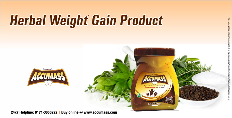 Herbal Weight Gain Product – Accumass